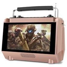 Avec affichage sans fil HD lecteur vidéo haut-parleur MP4 lecteur extérieur maison karaoké portable radio FM Bluetooth haut-parleur ktv carte MP3