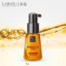 70ml LAIKOU Multi-functional Scalp Treatments Hair Care Moroccan Pure Argan Oil Essential Oil For Frizzy Dry Hair Keratin Repair