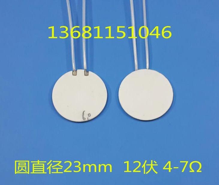 De cerámica de alta temperatura placa de calefacción de la placa de calefacción del calentador de placa redonda 23mm