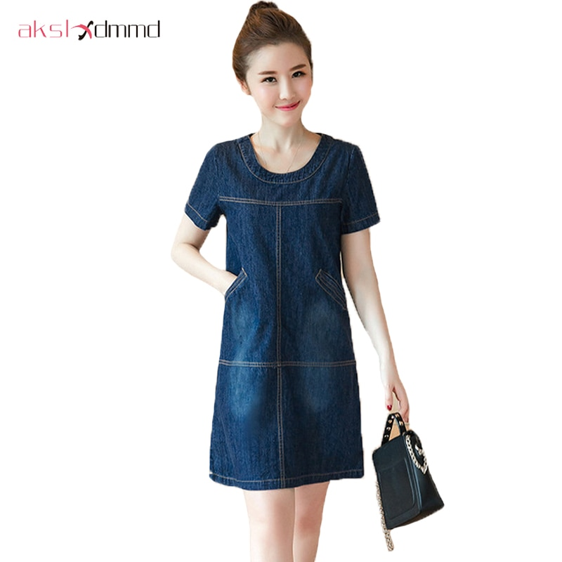 AKSLXDMMD de talla grande S-5XL vestido de verano de Denim para mujer 2019 Casual sólido A-Line manga corta Mini Vestidos Jean YR105