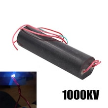 5pcs/lot Super Arc 1000KV High Voltage Generator, High Voltage Inverter Transformer Pulse, High Voltage Module