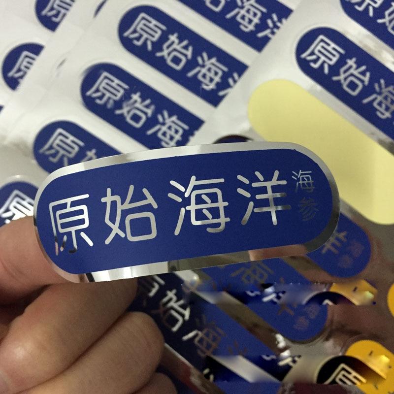 Etiquetas adhesivas transparentes personalizadas para botellas de plástico de esmalte de uñas, etiquetas transparentes, etiquetas para botellas