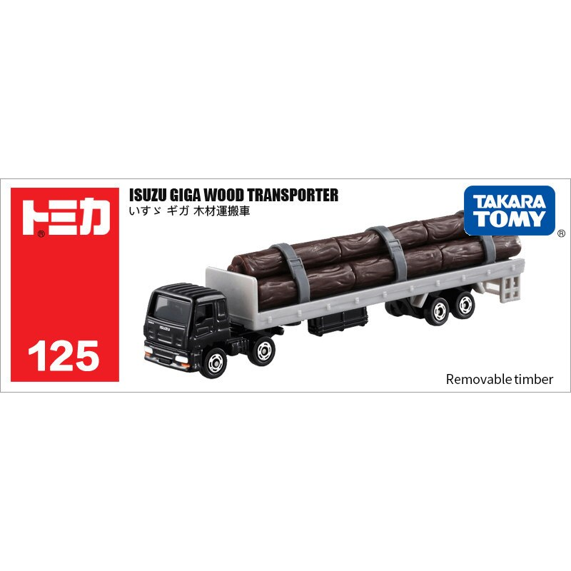 Takara Tomy Tomica ISUZU GIGA de madera camión transportador de 15 cm de fundición vehículos coches de juguete nuevo #125