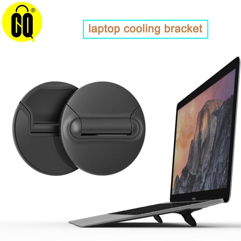 Nuevo soporte plegable para ordenador portátil, soporte de oficina. Soporte Universal para portátil de 10-17 pulgadas, para macbook, Accesorios para ordenador portátil