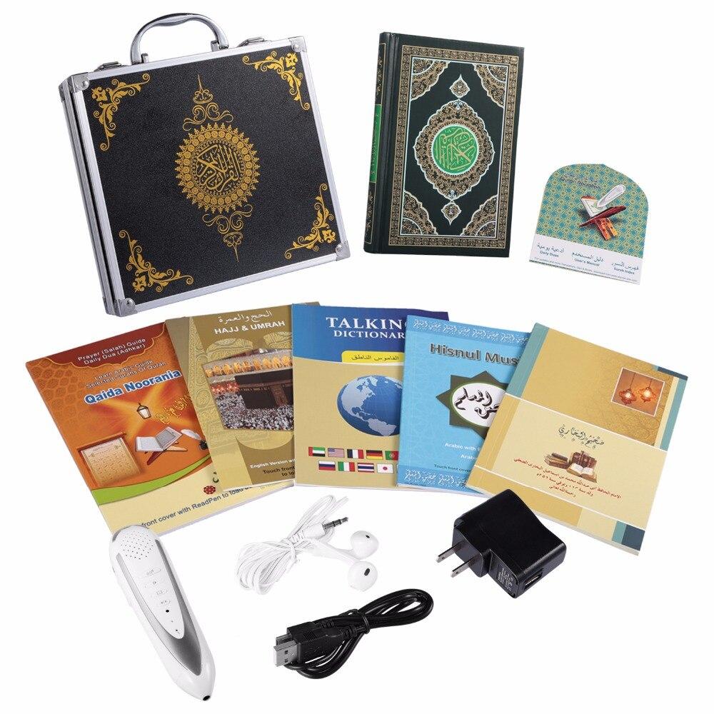 ¡Superventas de 2020! Altavoz Quran pen Quran, reproductor de aprendizaje, altavoz Quran, función word by word, descarga gratuita de recitadores y traducciones