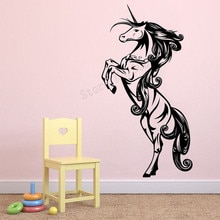Wall Art Sticker Unicorn Fantasy Kidsroom Sticker Vinyl Removeable Poster Beatiful Mural Fashion Cute Ornament Mural LY500