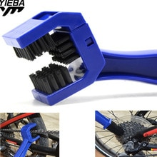 PER YAMAHA SEROW225/250 WR250R/X WR450F WR250F WR250/W450 di Plastica In Bicicletta Del Motociclo Catena da Bicicletta Clean Brush gear Grunge Brush