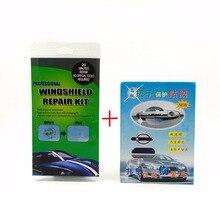 Набор инструментов для ремонта лобового стекла автомобиля «сделай сам» (Подарочные Защитные декоративные наклейки на дверную ручку)
