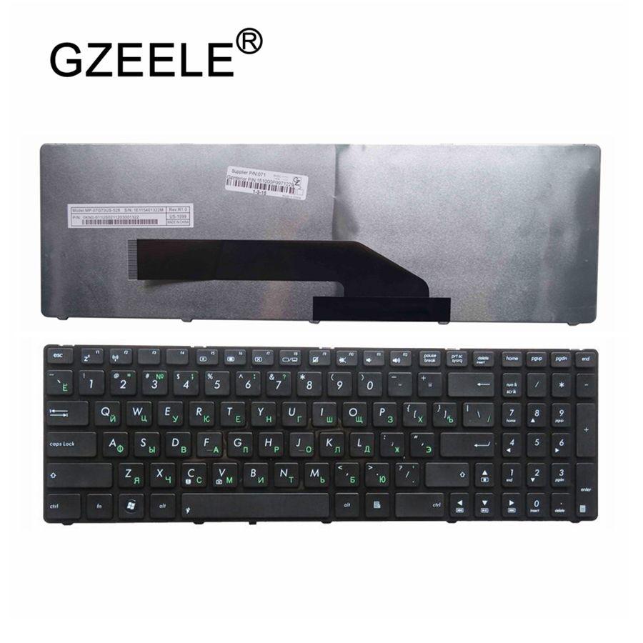 GZEELE ruso teclado del ordenador portátil para ASUS M60 M60W K61 K50 X5DI X5IC X5DC X66IC K50IN K70IN K50I. Marco negro