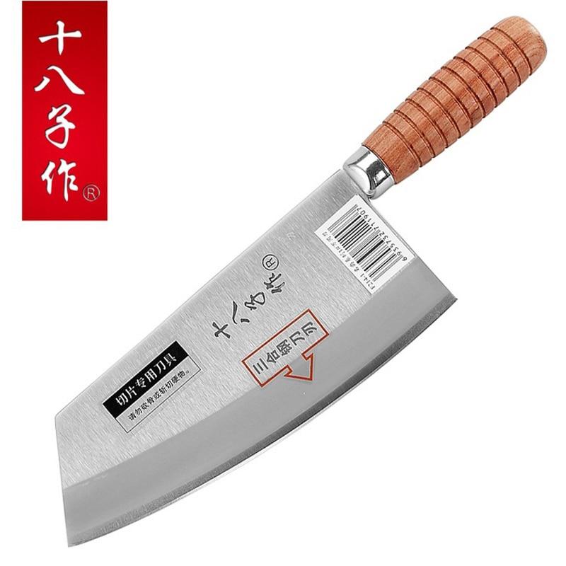 Nuevo cuchillo de cocina profesional Shi BA ZI F214-1 de acero inoxidable de 7,5 pulgadas, cuchillo de cocina chino resistente con mango de madera, cuchillo de Chef, cuchillo de carnicero