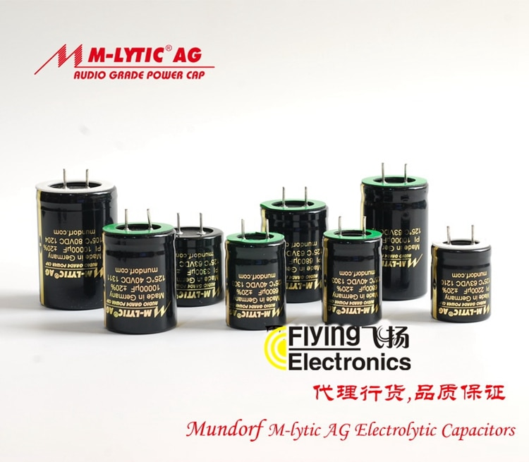1lot/2pcs Germany Mundorf Mlytic AG mcap Capacitance 2200uf~10000uf 40v-63V Filter capacitor free shipping