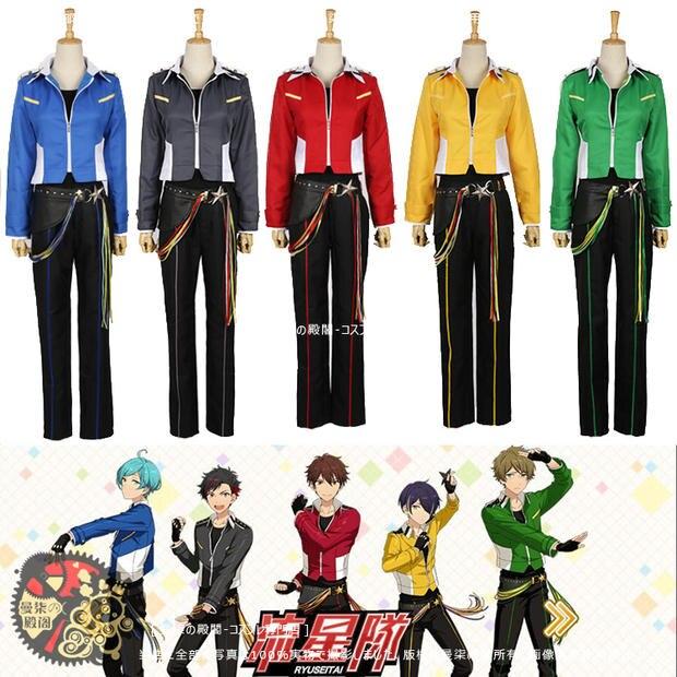 Conjunto estrellas Ryuseitai berisawa Chiaki etapa Cosplay traje 5 colores puede elegir hecho a medida cualquier tamaño