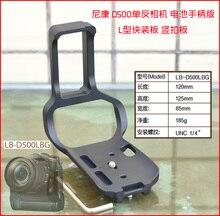 Vertikale Quick Release L Platte/Halterung Halter hand Grip für Nikon D500 kamera Arca-swiss RRS Kompatibel ball kopf