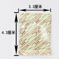 250 bags deoxidant Oxygen absorber Food Grade 50CC Oxygen cO2 Absorbers