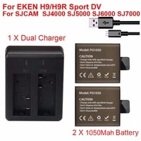 1050mah sport action camera battery charger for eken h9 h9r h3r h8pro h8r pro for sjcam sj4000 sj5000 sport mini dv batteries
