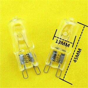 5 Pcs G9 220V 20W25W35W40W45W60W Halogen Bead Pin Bulb Yellow Table Lamp Wall Lamp