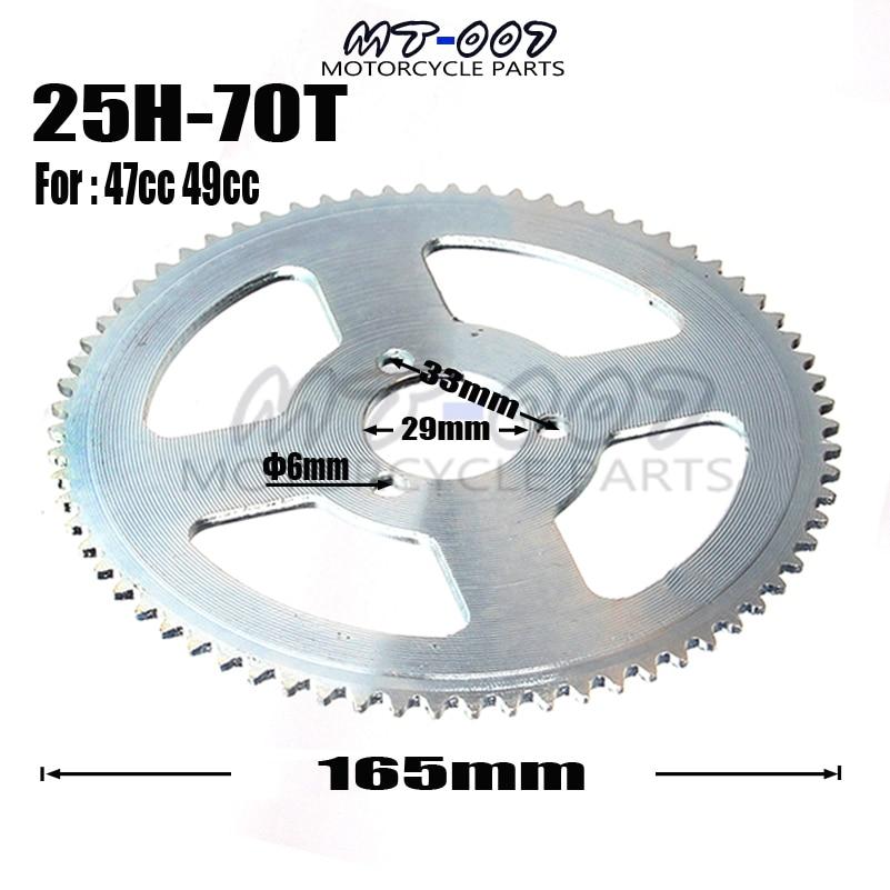 25H 70T diente 29MM piñón trasero Mini Moto Quad ATV suciedad Pit bicicleta de bolsillo helicóptero 47CC 49CC