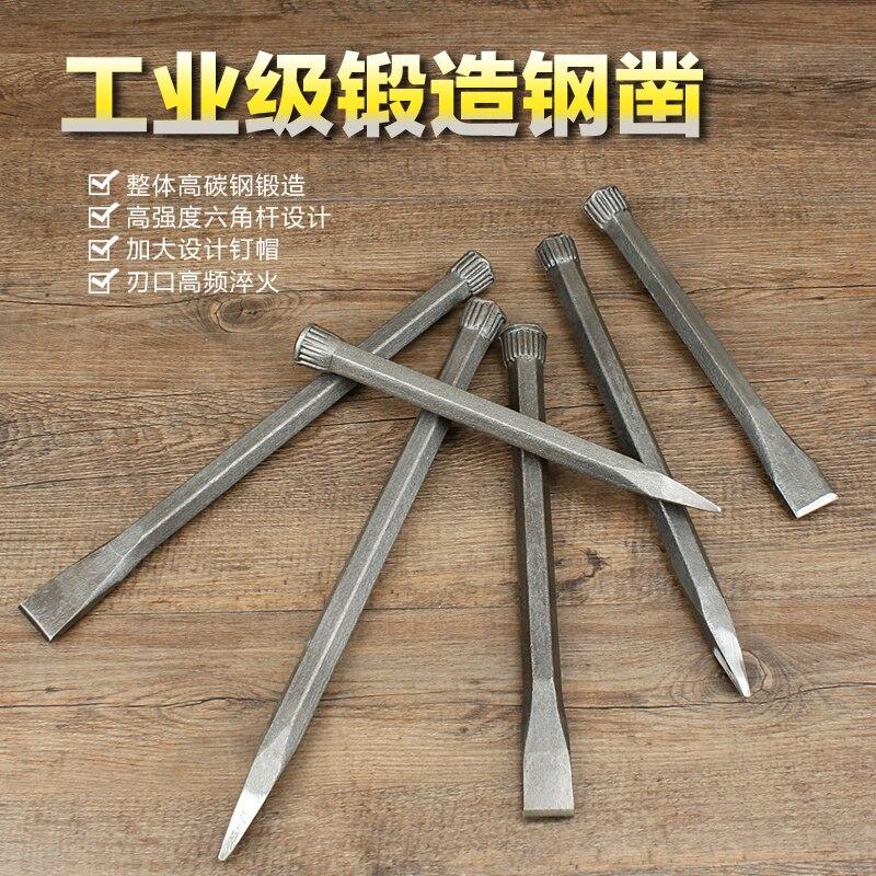 1 Uds., cincel de cemento de acero, cuchillo para tallado de piedra, herramientas de carpintería para artistas, mampostería, cincel de piedra de acero, herramientas de cuchilla para artistas