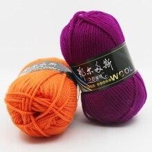 Laine mérinos biologique de haute qualité 300g/lot   Fils à roder, tricot à la main, fil crocheté, laine naturelle de chine