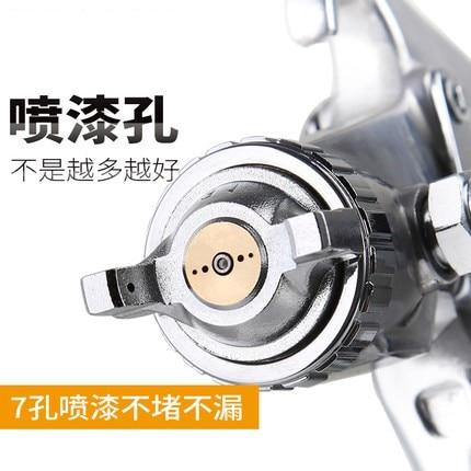 1.5mm Pneumatic Spray Gun Car Sheet Metal Furniture Latex Paint Spray Gun Spray Tool Paint Spray Gun enlarge