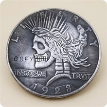 Hobo-pièces de monnaie en Nickel #34_1923   Pièces de monnaie