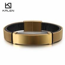 KALEN Stainless Steel 20.5cm Mesh Chain Bracelet For Men Women Gold Shiny Charm Wrap Leather Bracelet Hip Hop Jewelry