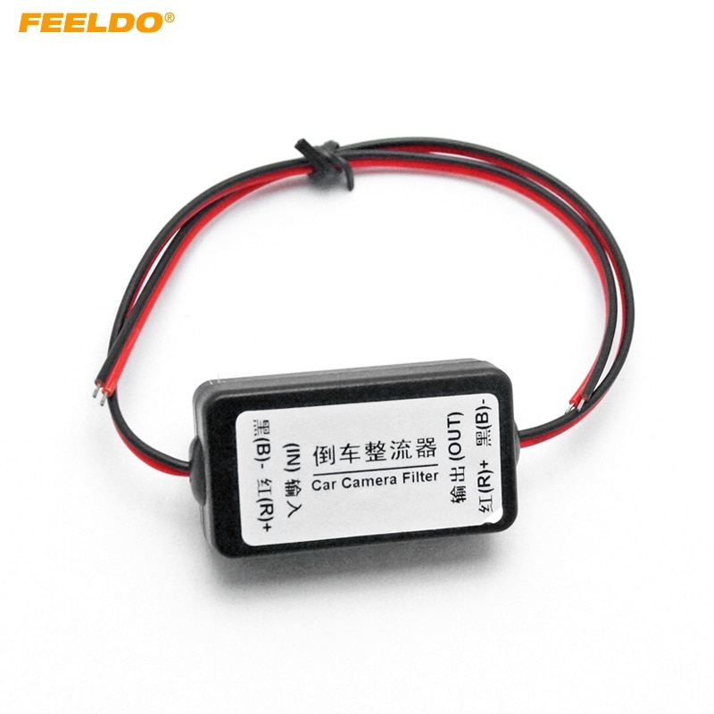 Filtros de alimentación FEELDO de 12 V, rectificador reversible, balastos para resolver la cámara de visión trasera, filtro de relé de interferencia de pantalla