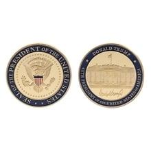 1PCS Commemorative Coin US 45th President DOnald Trump Collection Arts Gifts Souvenir