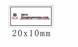 free shipping and design, Fragile paper labels, the warranty stickers, time label, label printing, label custom