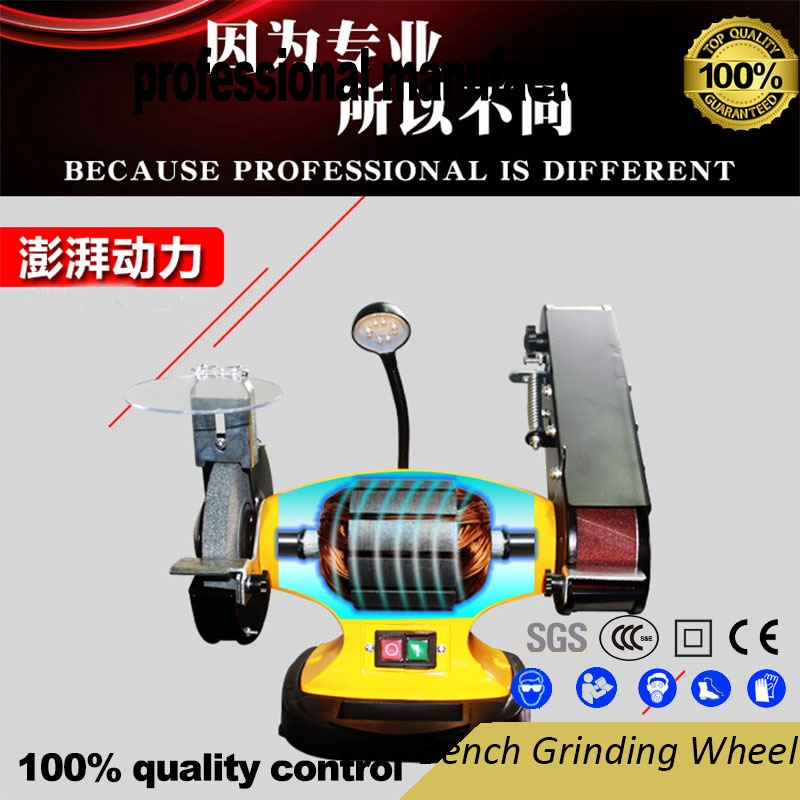 bench grinding tool for home use miniature small household electric grinding at good price and fast delivery