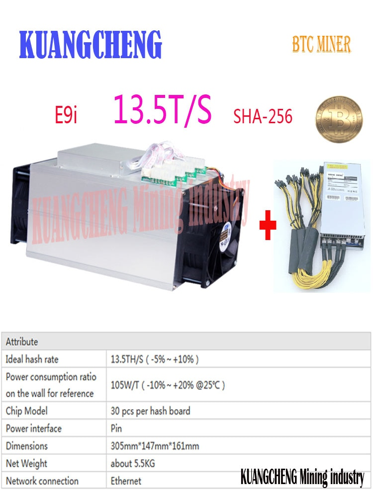 Used80-90 ٪ جديد Ebit E9i 13.5T Bitcoin BTC الغرفة مينر مع PSU الاقتصادي من Antminer S9 13T 14T T9 + S11 S15 Z9 Z11 WhatsMiner M3