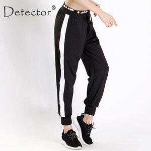 Детектор Для женщин быстросохнущая Дышащие Мягкие штаны для йоги Running Фитнес свободные штаны в полоску эластичная кулиска брюки