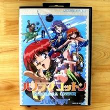 Padorama Cotton 16 Bit SEGA MD Game Card With Retail Box For Sega Mega Drive For Genesis