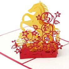 Cartes de vœux Pop Up en papier 3D   Cartes de vœux découpées au Laser, cartes postales créatives danniversaire de cheval faites à la main pour amoureux, cartes de remerciement