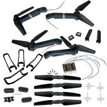 Spare Parts Arm Propeller Clip Guards Blades Clip Clamp Landing Skid Geas for E58 WiFi FPV RC Drone Quadcopter E58 Accessories