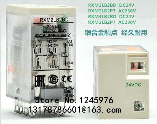 10 قطعة جديد الأصلي RXM4LB2F7 AC110V RXM4LB2F7