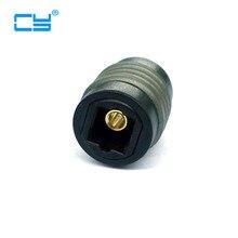 5PCS/lot Digital Toslink Optical SPDIF Female to Female adapter adaptor