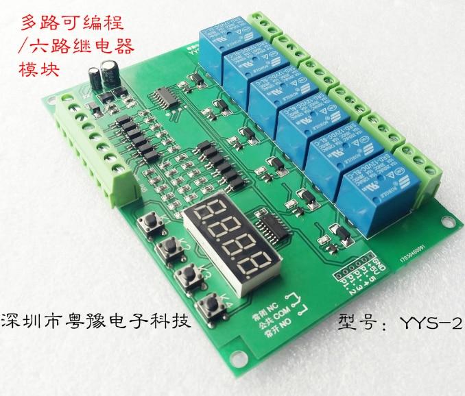Desenvolvimento de Six-way Relé Programável Módulo Single Chip Microcomputador Atraso/Self-lock/Ponto/Interlock switch Por Sua Vez