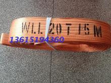 Sangle de levage ceinture de grue   Sangle plate en polyester, 20 tonnes de grue, 20T15M pour la conduite 20t15m