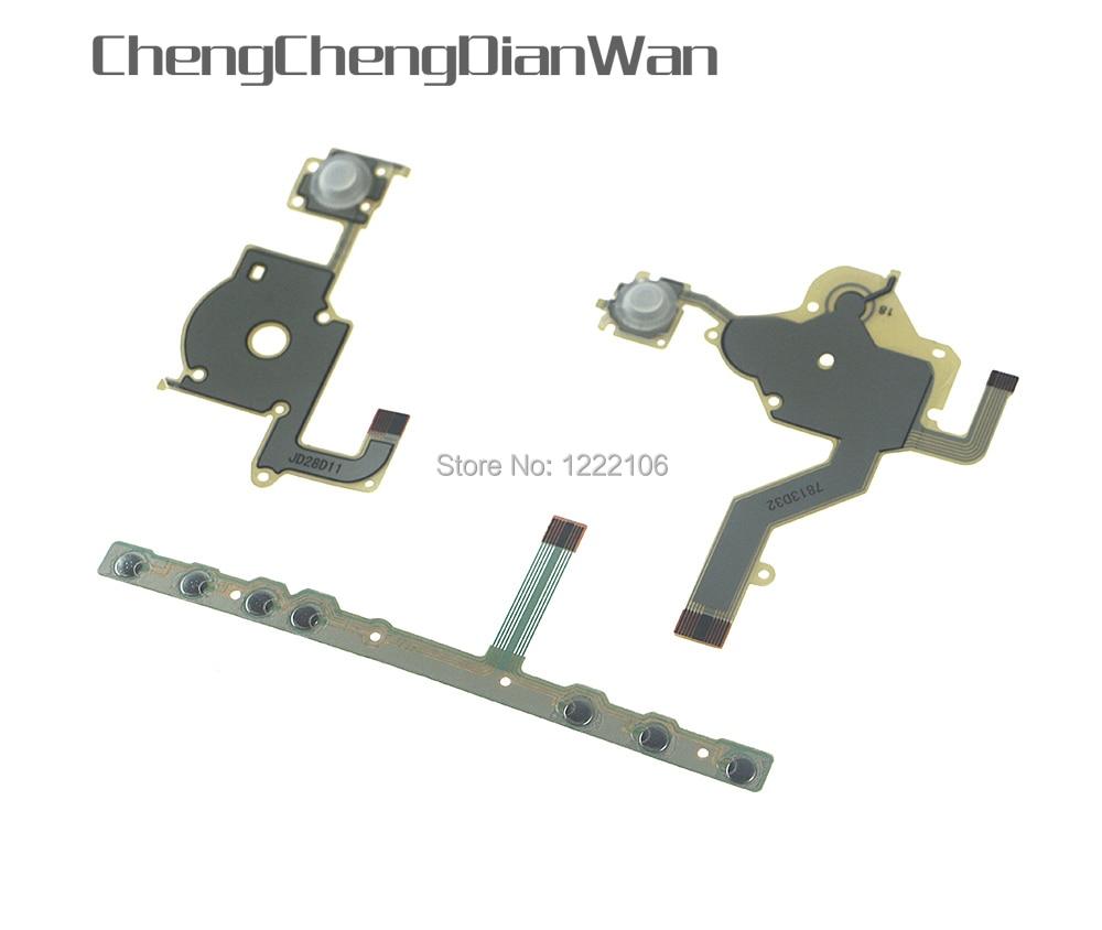 Кнопки chengdianwan для PSP 2000 PSP2000, кнопки на левой и правой кнопках, кнопки запуска, домашний громкость, печатная плата, шлейф, полный комплект
