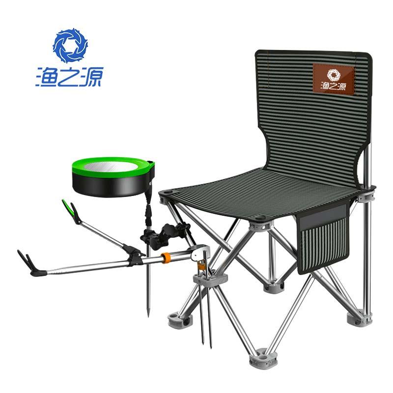 Chaise de pêche pliante portable tabouret de pêche épaississement chaise de pêche multifonctionnel siège léger matériel de pêche fournitures