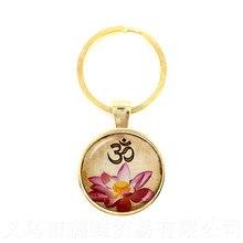 1 개/몫 요가 쥬얼리 키 체인 옴 기호 불교 선 독특한 만다라 꽃 열쇠 고리 유리 헤나 수제 열쇠 고리