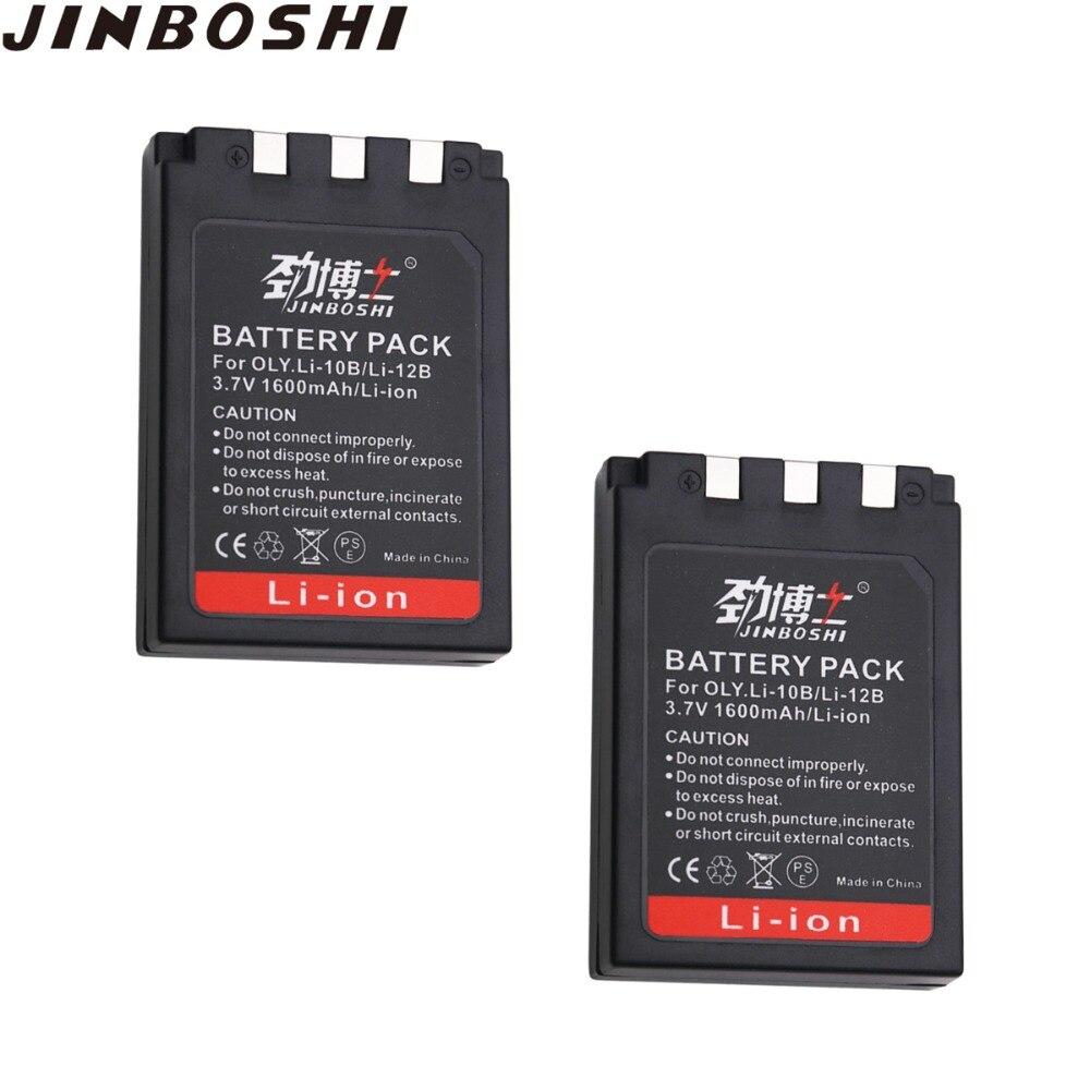 2 piezas Li 12B Li 10B Li10B baterías para OLYMPUS U-300 400, 410, 500, 600, 800, 810, 1000 c-760 765 70 Li-10B Li-12B batería