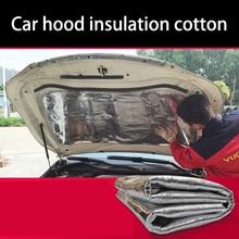 lsrtw2017 Car hood engine noise insulation cotton heat for citroen c5 c4 c3 c4 picasso xsara picasso c3-xr c-elysee aircross