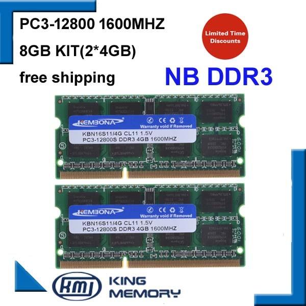 KEMBONA محمول ddr3 1600mhz 8GB (عدة من 2X4GB ) DDR3 PC3-12800s 1.5V so-dimm 204 دبابيس وحدة الذاكرة Ram ذاكرة لل كمبيوتر محمول