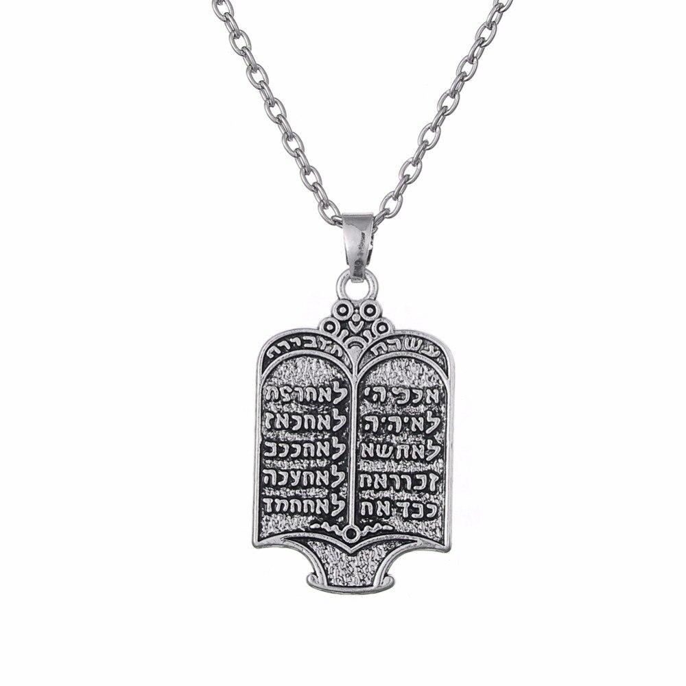 Lemegeton vintage necklace Jewish Torah Scroll 10 Commandments Pendant Necklace Book Necklace charms Women Jewelry