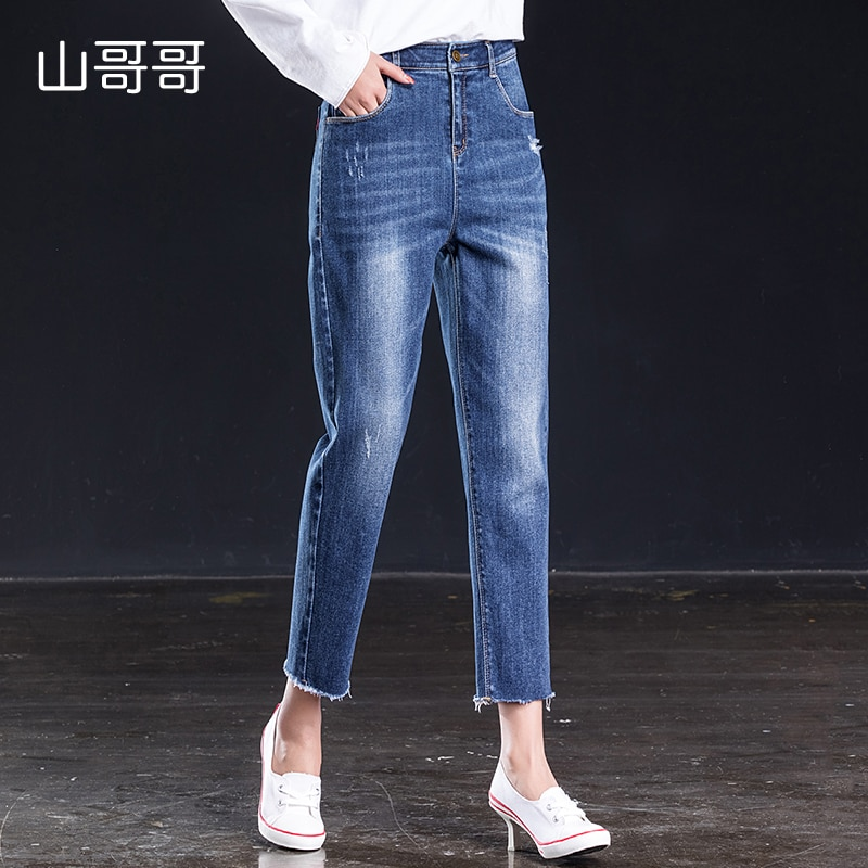Shangege harem jeans de mujer de alta cintura suelta nueva primavera qutumn akle longitud denim Pantalones sueltos envío gratis