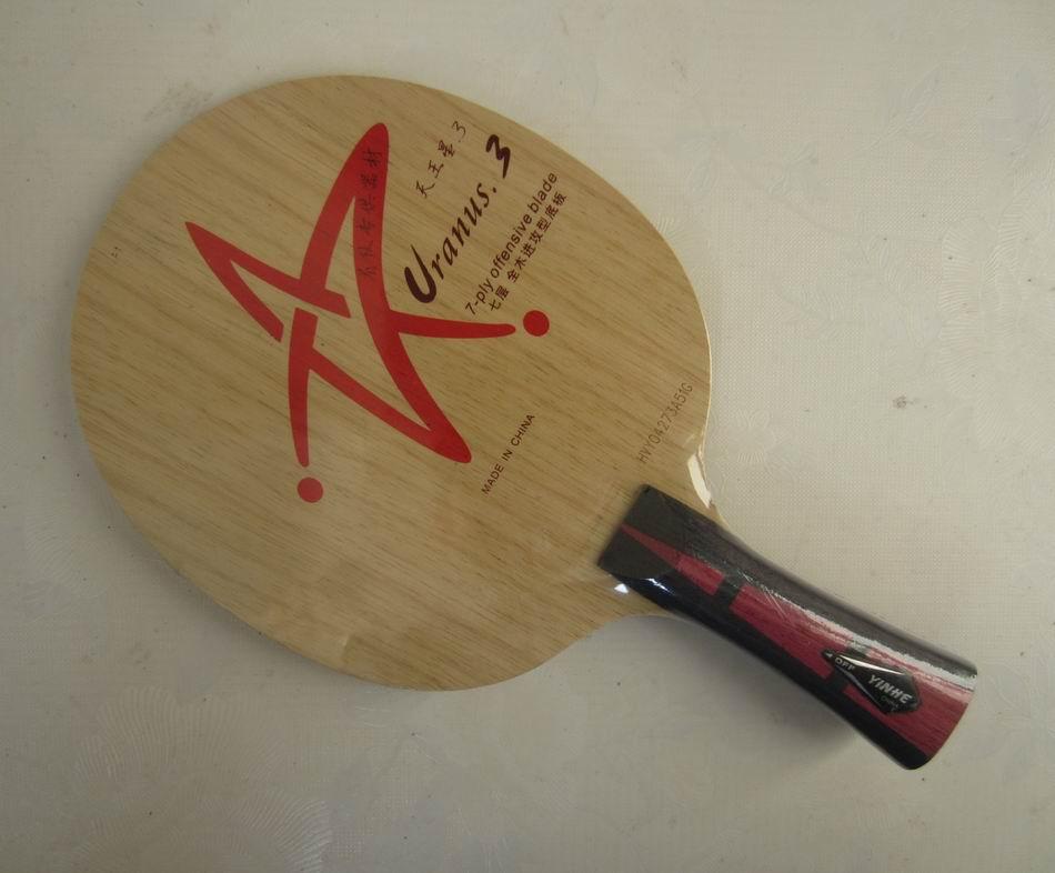 Original Galaxy Yinhe uranus U-3 hoja de tenis de mesa de ataque rápido loop raquetas de tenis de mesa raqueta deportes de ping pong