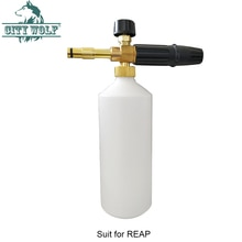 High Pressure Washer snow foam gun soap bottle foam generator for REAP Car Washer accessories auto spare parts