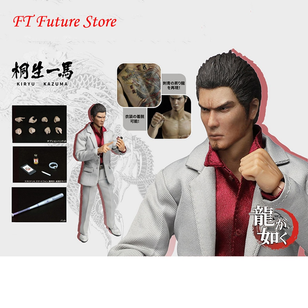 Figura de acción masculina Kiryu Kazuma de 22cm coleccionable de 8 pulgadas, figura japonesa de personajes de videojuego